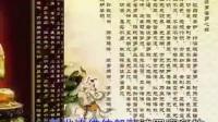 心经 9遍 听了使人身心轻松的音乐 超清 般若波罗蜜多心经 佛教音乐歌(贵贵美珠珠)