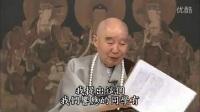 322集-净空法师-净土大经解演义(贵贵美珠珠)