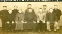 田传杨氏小架太极拳片段,上海,姚国平。