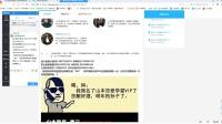 山本教育校长张老师跟学员唠嗑录像