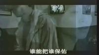 028 孙楠-拯救