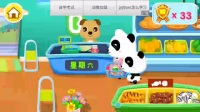 亲子早教宝宝巴士 宝宝超市02 超级飞侠变形警车珀利小猪佩奇玩具 宝宝巴士动画片