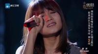 《中国新歌声》汪晨蕊《爱情转移》纯享版_超清