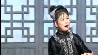 庐剧《一门三状元》第一集 魏小波 汪莉