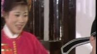 庐剧《送香茶》第三集 魏小波 汪莉