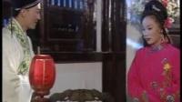庐剧《送香茶》第一集 魏小波 汪莉