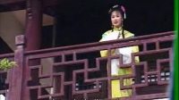 庐剧《乌金记》第二集 魏小波 汪莉