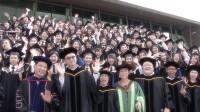 2017旅游学院毕业典礼
