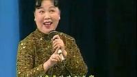 1999年豫剧《朝阳沟》选段 上山 魏云