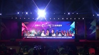 千变歌后陈红《印度歌曲·拉兹之歌》献唱电影《老公去哪了》杀青盛典