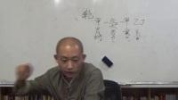 乐在国学 2017.10.26 辛卯老师 八字基础【二十七】