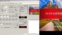 比赛打分展示双屏管理系统-最新Flash技术的双屏简单介绍
