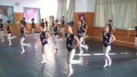 中国舞考级 第4级 现场实况录像