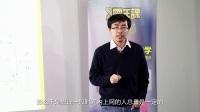 [霸王课]张江-互联网的注意力引擎