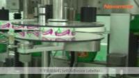 新美星日化品灌装生产线特辑-洗衣液【灌装机械】