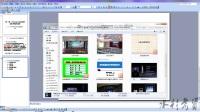1-1、 powerpoint2003 功能介绍