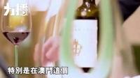 【酒店管理课程短片介绍】