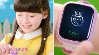 小天才电话手表Y02广告(廖元可)