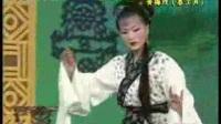 《春江月》教子 郭霄珍