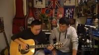 【指弹之谈】第四期 闲聊如何挑选吉他(有名琴试听)