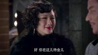 魔宫魅影(2016)