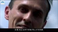 4分钟看《越狱风云第一季》第二集:最受观众喜爱的坏蛋登场了 牵口袋的监狱风俗代表什么? Prison Break S01E02