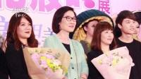 华粧佳人ATELIER / 2017年春季台北国际美容化妆品展 演出实况 精华版