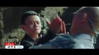 功守道:马云李连杰最强武术切磋 仁义大侠谁主沉浮?