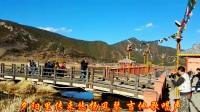 泸沽湖游(4)