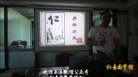 仁易国学_奇门遁甲-基础知识篇01