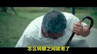 秋裤大叔 - 一晃就老了 (DJ版)