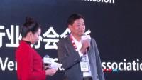 2017(第七届)天使及早期投资峰会在上海举行