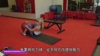 针对大腿内侧的训练动作 | 女性