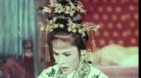 【粤語長片/彩色無字】銀合太子乞米告御狀【1962年 任劍輝/余麗珍/陳寶珠】