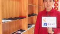 #晋江国际鞋纺城 · 第一届晋江国际鞋材采购节#耀兴(福建)纺织有限公司