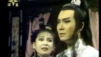 巫山一段雲-织云早已嫁他人(文和调)