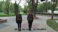 北京水兵舞基本步入门教学视频QQ群号197788862_高清