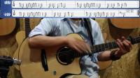 指弹吉他 超级基本功教程 133 墨音堂