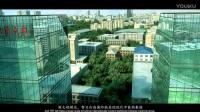 中国北京同仁堂大健康事业宣传片 (中英文)_高清