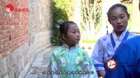 山东小戏骨-国学宝贝第一季--山东影视制作中心