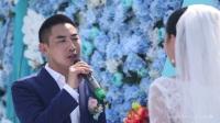 源艺印象:婚礼集锦Shuang&Yun