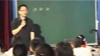 从最简单的情景想起(王学其) 第六届现代与经典全国小学数学优质课观摩比赛视频
