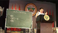 好课是怎样炼成的(潘小明) 第六届现代与经典全国小学数学优质课观摩比赛视频
