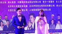 电影《老公去哪了》在山东龙口顺利召开首场宣传活动