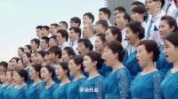 浙江大学教工合唱团 - 劳动托起中国梦