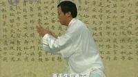 陈斌老师教太极:陈氏太极拳精要十八式——第二式金刚捣碓