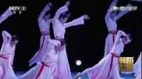 古典舞:行云