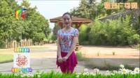 杨丽萍广场舞《忘不了的温柔》原创16步步子舞