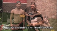 如何解決下背痛 (中文字幕)