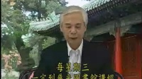 江逸子《怀念我的恩师李炳南教授》_标清